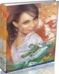 Action Agent By Zaheer Ahmad (Imran Series)