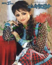 Khawateen Digest December 2013
