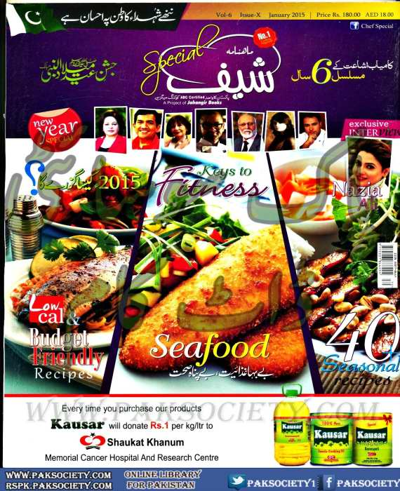 Chef Magazine January 2015