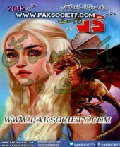 Darr Digest May 2015