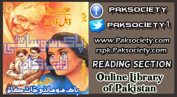 Double Dodge Part 2 By Mazhar Kaleem M.A